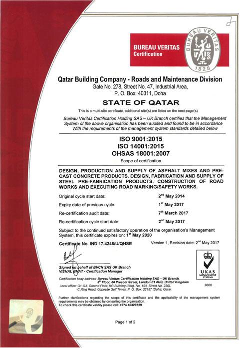 QBC–Roads-&-Maintenance-IMS-Certificate-1