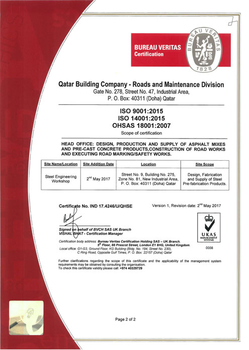 QBC–Roads-&-Maintenance-IMS-Certificate-2